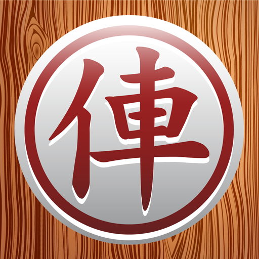Chinese Chess Online  5.2.1 Apk Mod (unlimited money) Download latest
