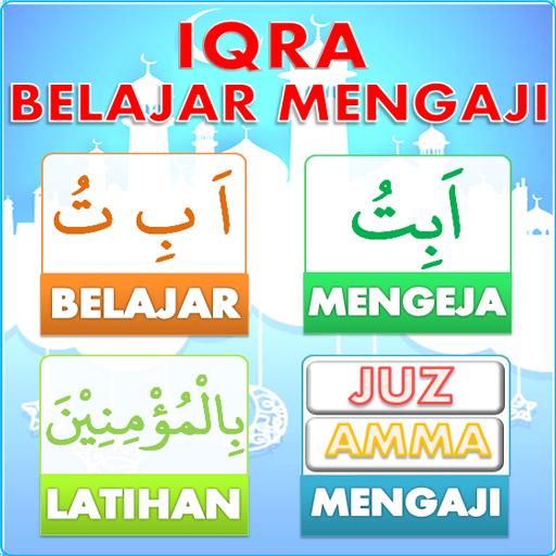 Iqro – Learn to Read Al-Quran Apk Pro Mod latest 1.3.0