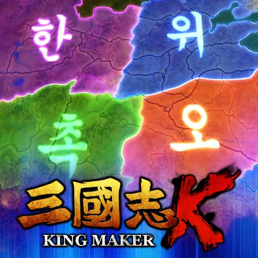 ThreeKingdomsK  3.8.0.6 Apk Mod (unlimited money) Download latest