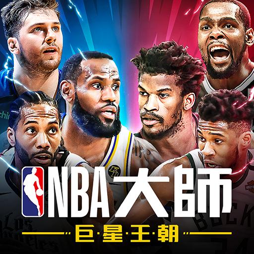 NBA大師 Mobile – Carmelo Anthony重磅代言 Apk Pro Mod latest 3.10.0