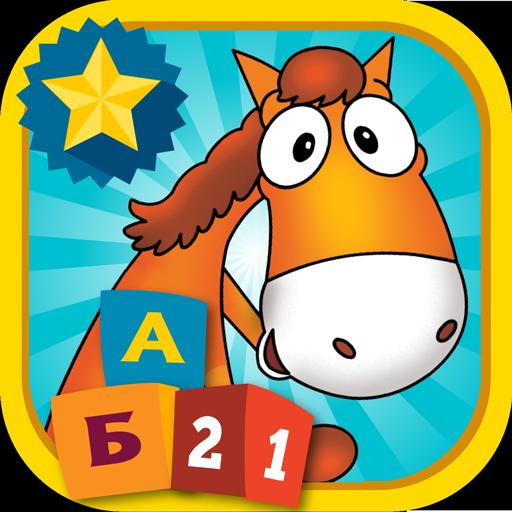 PonyMashka – preparation for school. Games for kid Apk Mod latest