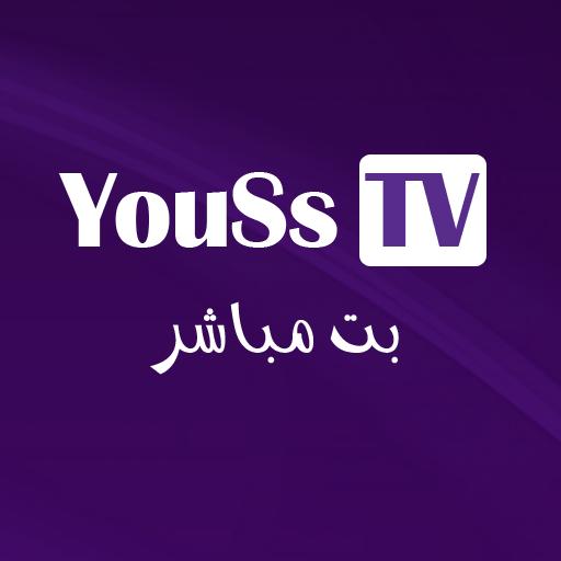 YouSsTv – بت مباشر Apk Pro Mod latest 2.0