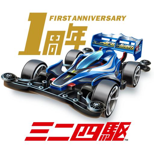 ミニ四駆 超速グランプリ 1.7.2 Apk Mod (unlimited money) Download latest