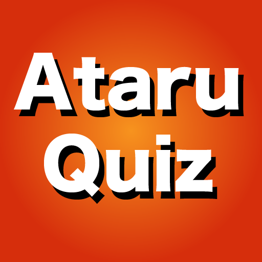 AtaruQuiz Apk Pro Mod latest 1.720