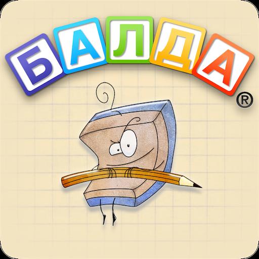 BALDA  Apk Mod latest