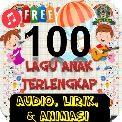 Lagu Anak Anak indonesia  Apk Mod latest