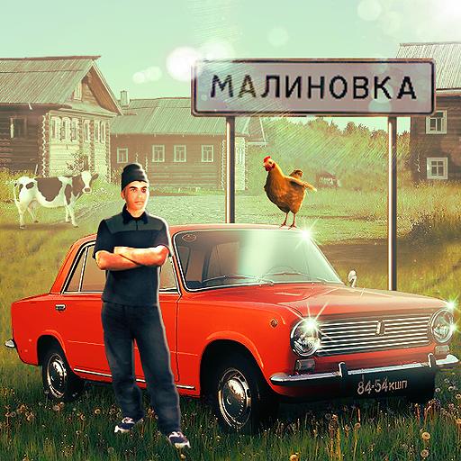 🐄 🐖 🐓 Russian Village Simulator 3D Apk Pro Mod latest 1.02