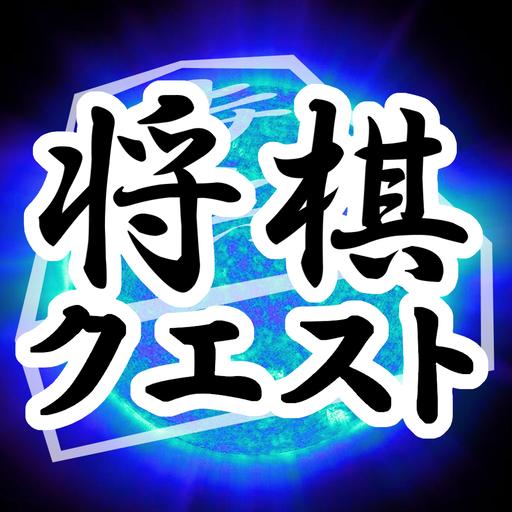 ShogiQuest – Play Shogi Online  Apk Pro Mod latest