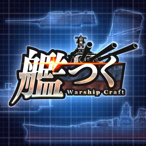 艦つく – Warship Craft – Apk Mod latest