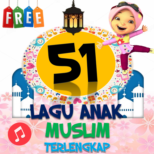 the most complete Muslim children's song  Apk Mod latest