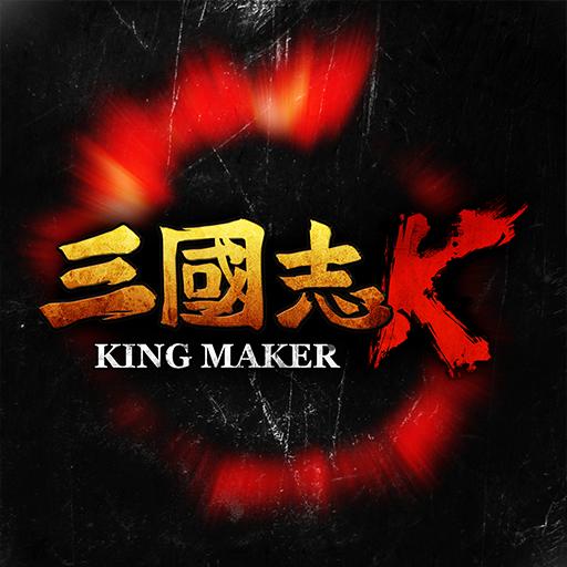 3K : ThreeKingdoms 3.8.0.9 Apk Mod (unlimited money) Download latest