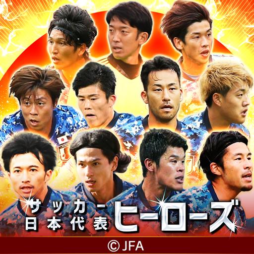 サッカー日本代表ヒーローズ Apk Pro Mod latest