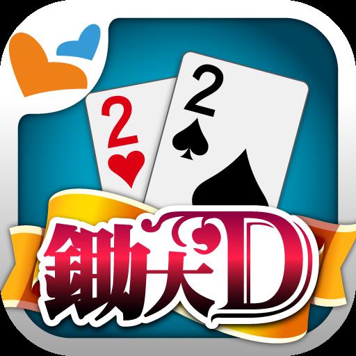 鋤大地 神來也鋤大D (Big2, Deuces, Cantonese Poker)  Apk Pro Mod latest