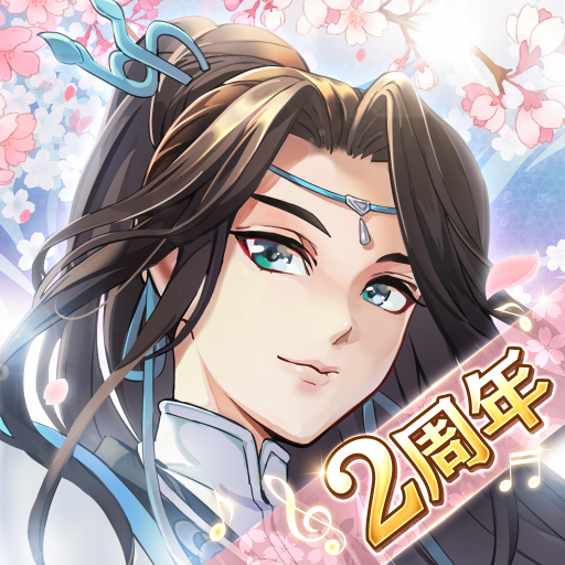 謀りの姫:Pocket  Apk Mod (unlimited money) Download latest