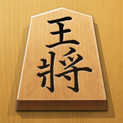 Shogi Free – Japanese Chess  Apk Pro Mod latest