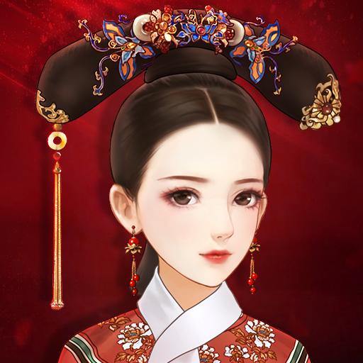 蓝颜清梦(全球版) Apk Mod (unlimited money) Download latest