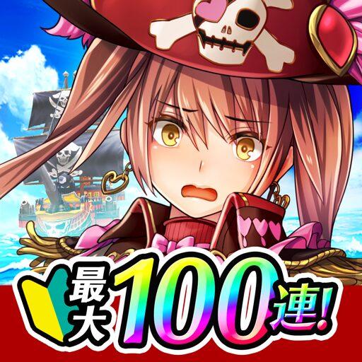 戦の海賊ー海賊船ゲーム×簡単戦略シュミレーションゲームー  Apk Mod (unlimited money) Download latest