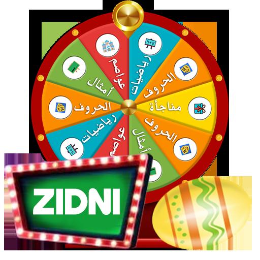 زدني   عجلة الحظ Apk Mod (unlimited money) Download latest