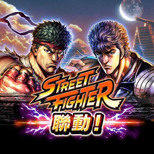北斗之拳 傳承者再臨 2.8.0 Apk Mod (unlimited money) Download latest