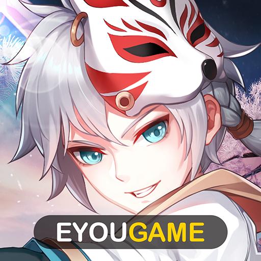 Клятва Сакуры  Apk Pro Mod latest