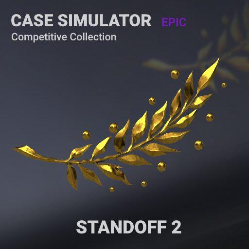 Case simulator for Standoff 2 Apk Pro Mod latest