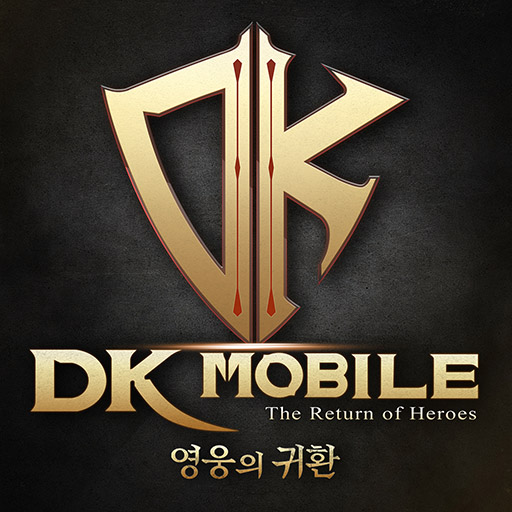 DK모바일 영웅의귀환  3.1.8 Apk Mod (unlimited money) Download latest