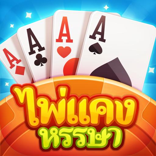 Happy Khaeng–with dummy, khaeng card, Poker  1.2.4 Apk Mod (unlimited money) Download latest