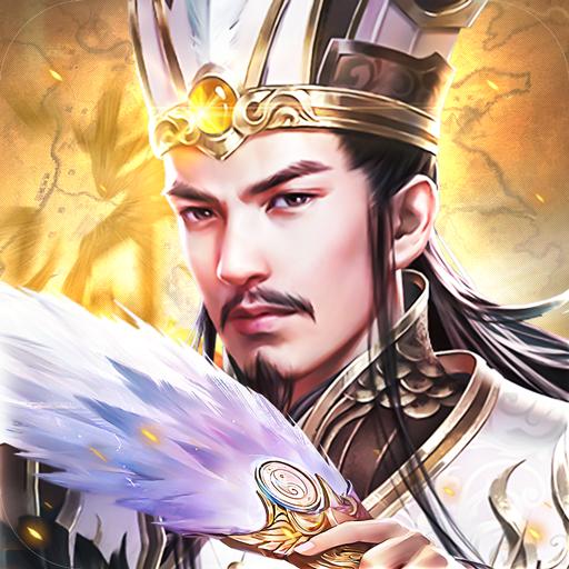 Kingdoms Saga: Samkok Legend Apk Pro Mod latest