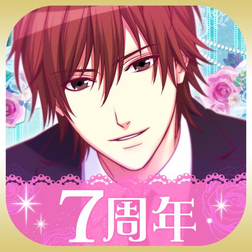誓いのキスは突然に Love Ring Apk Pro Mod latest