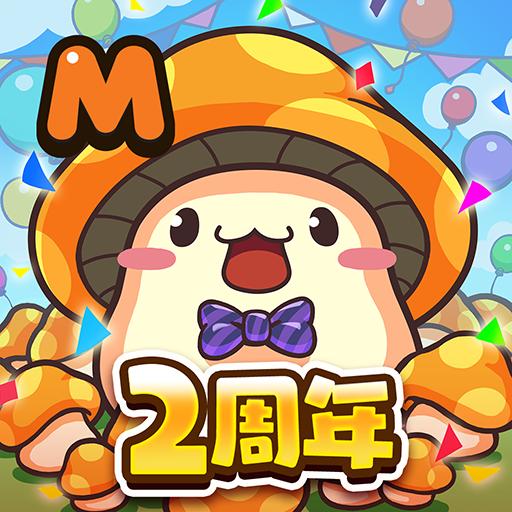 メイプルストーリーM 協力マルチプレイが魅力のオンラインゲーム/MMORPG Apk Mod (unlimited money) Download latest