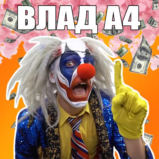 А4 – Убеги от клоуна – Влад А4 и Клоун 1.5.1 Apk Mod (unlimited money) Download latest