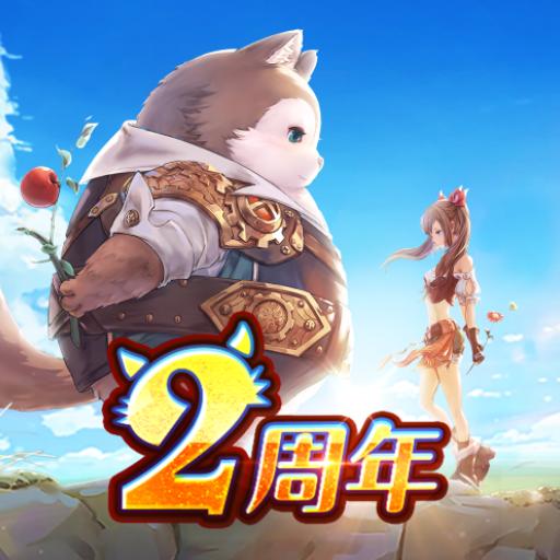 Ash Tale-風の大陸- 1.13.31 Apk Mod (unlimited money) Download latest