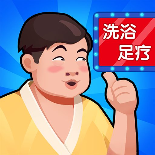Hot Spring Tycoon 1.0.14 Apk Mod (unlimited money) Download latest