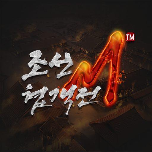 조선협객전M 0.16 Apk Mod (unlimited money) Download latest