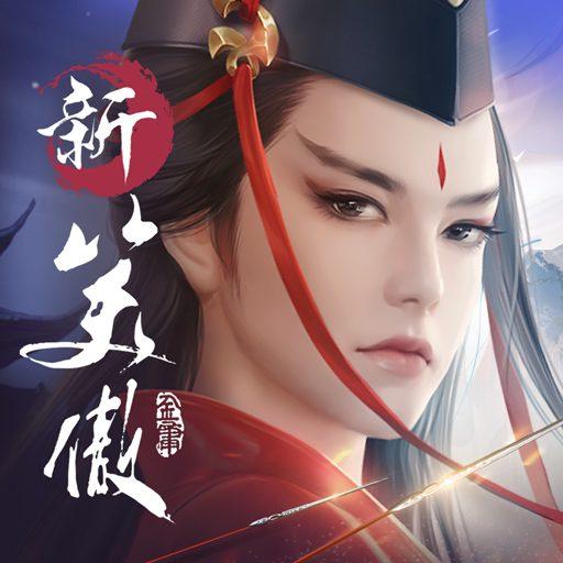 新笑傲江湖M 1.0.84 Apk Pro Mod latest