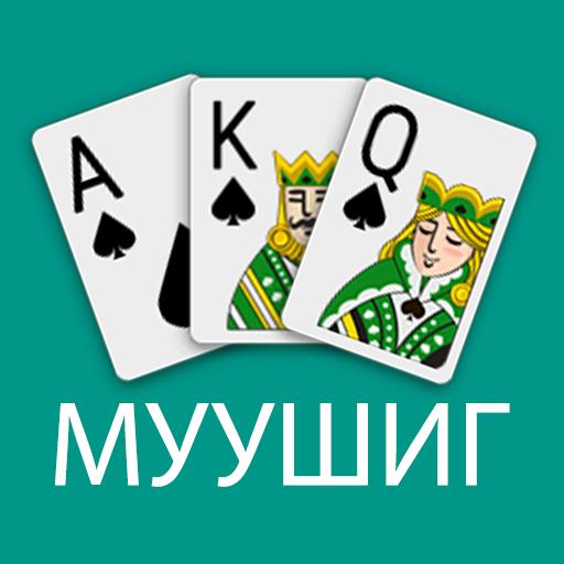 Muushig 1.0.28 Apk Pro Mod latest