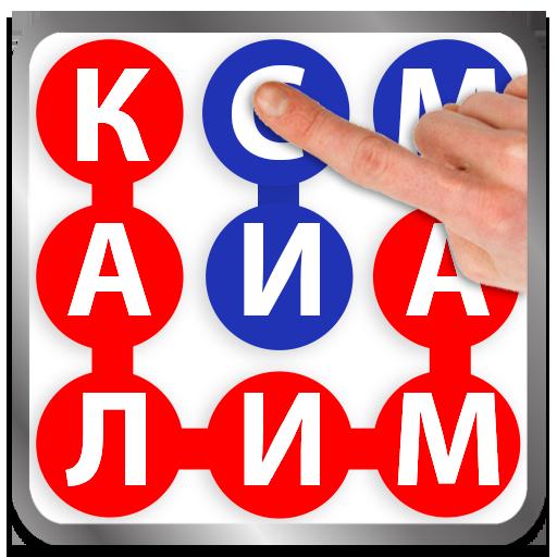 Калимаёб: Аввалин Филворди тоҷикӣ. / Tajik Game. 1.32.9z Apk Mod (unlimited money) Download latest