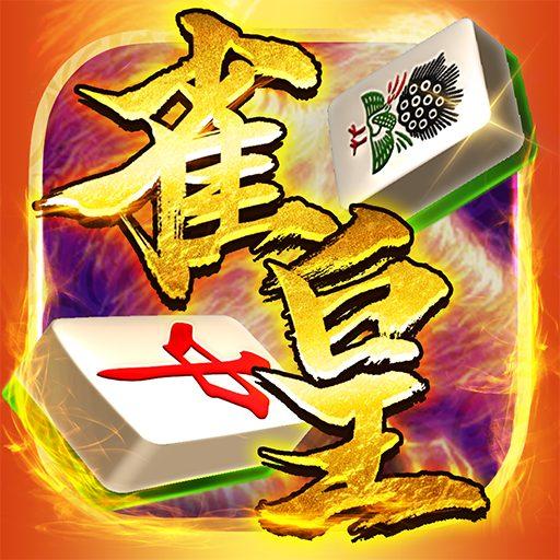 麻雀 雀皇 一人でも楽しめる無料の本格キャラ麻雀ゲーム! 1.08 Apk Mod (unlimited money) Download latest