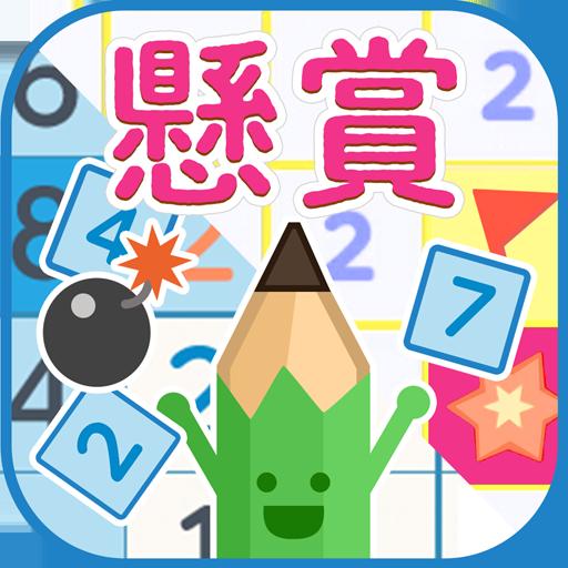 毎日懸賞パズル 1.1.1 Apk Mod (unlimited money) Download latest