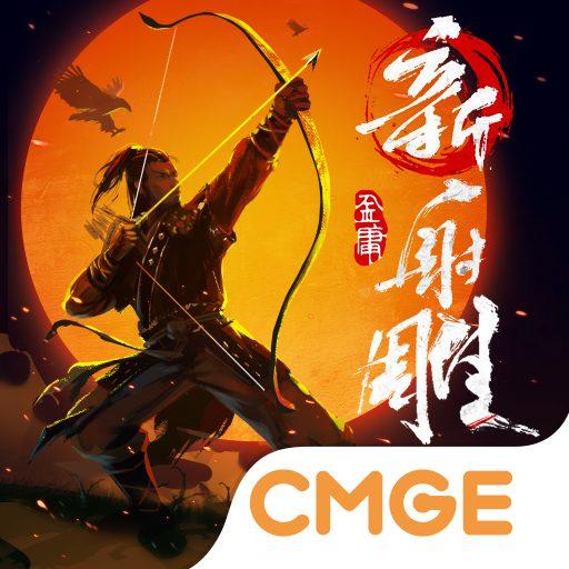 新射雕群侠传之铁血丹心 1.1.6 Apk Mod (unlimited money) Download latest