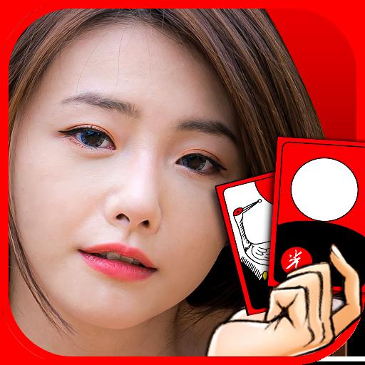고스톱 모델 맞고 : 비키니 카렌다 무료 맞고앱 2.4.0 Apk Mod (unlimited money) Download latest
