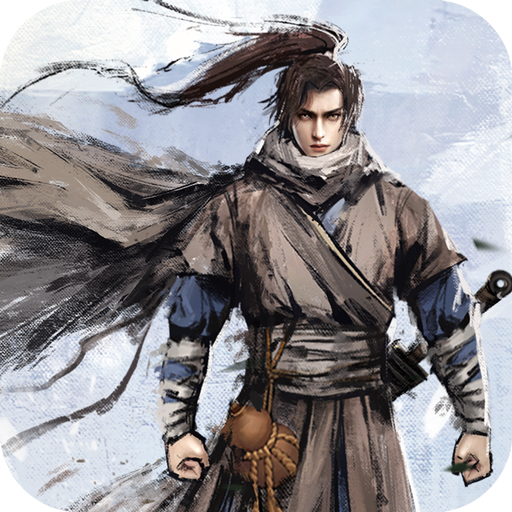 我要闯江湖 1.0.426 Apk Pro Mod latest