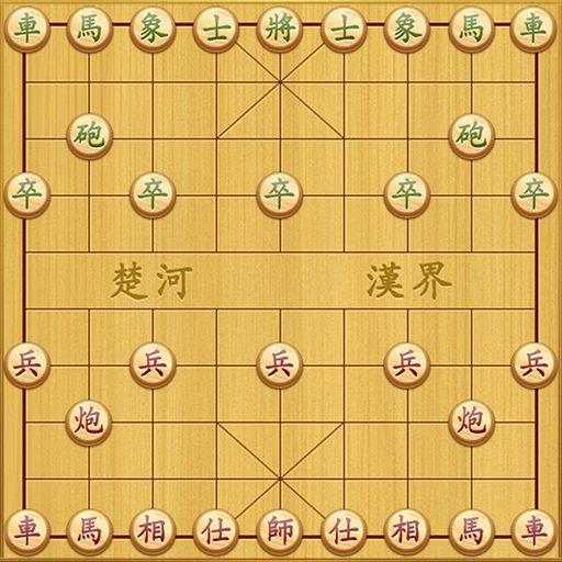 Chinese Chess 53.0 Apk Pro Mod latest