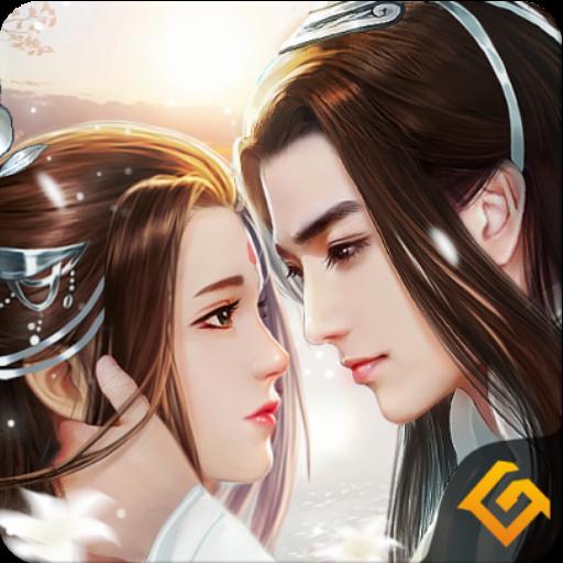 จอมใจยุทธภพ – Martial Lover 1.1.46 Apk Pro Mod latest