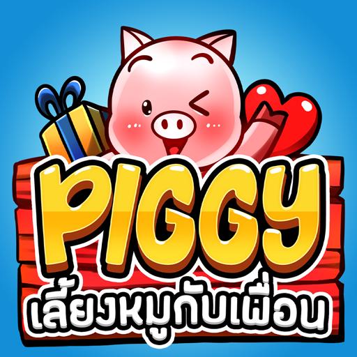 PIGGY เลี้ยงหมูกับเพื่อน 1.0.9 Apk Mod (unlimited money) Download latest