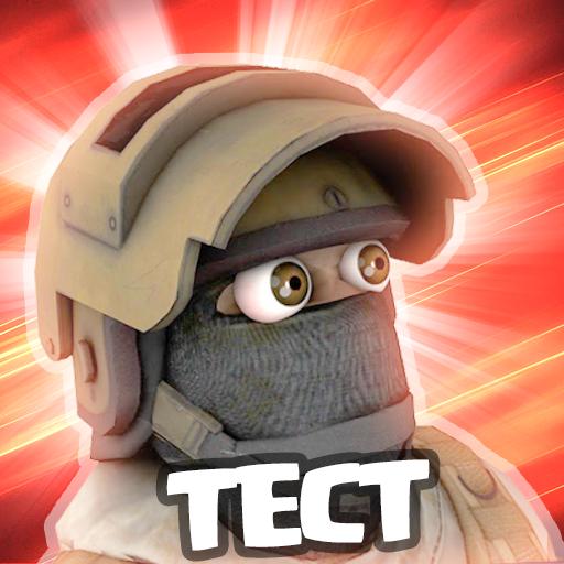 Тест по игре Standoff 2 2.2 Apk Pro Mod latest